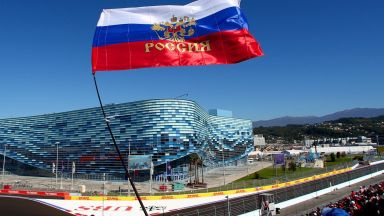 Сочи - спортната столица на Русия (галерия)