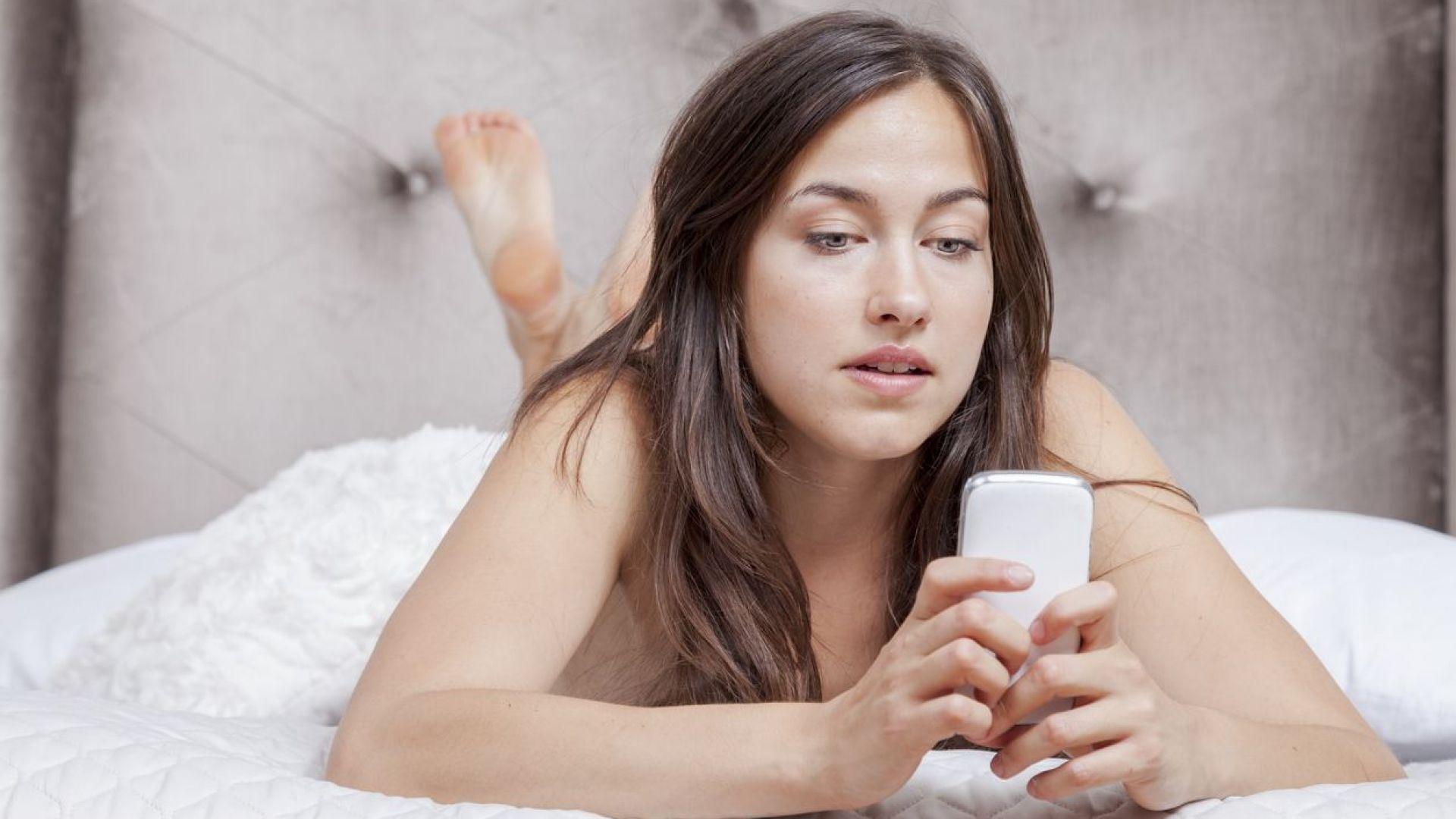 Жените изпращат свои секси снимки, за да се чувстват уверени