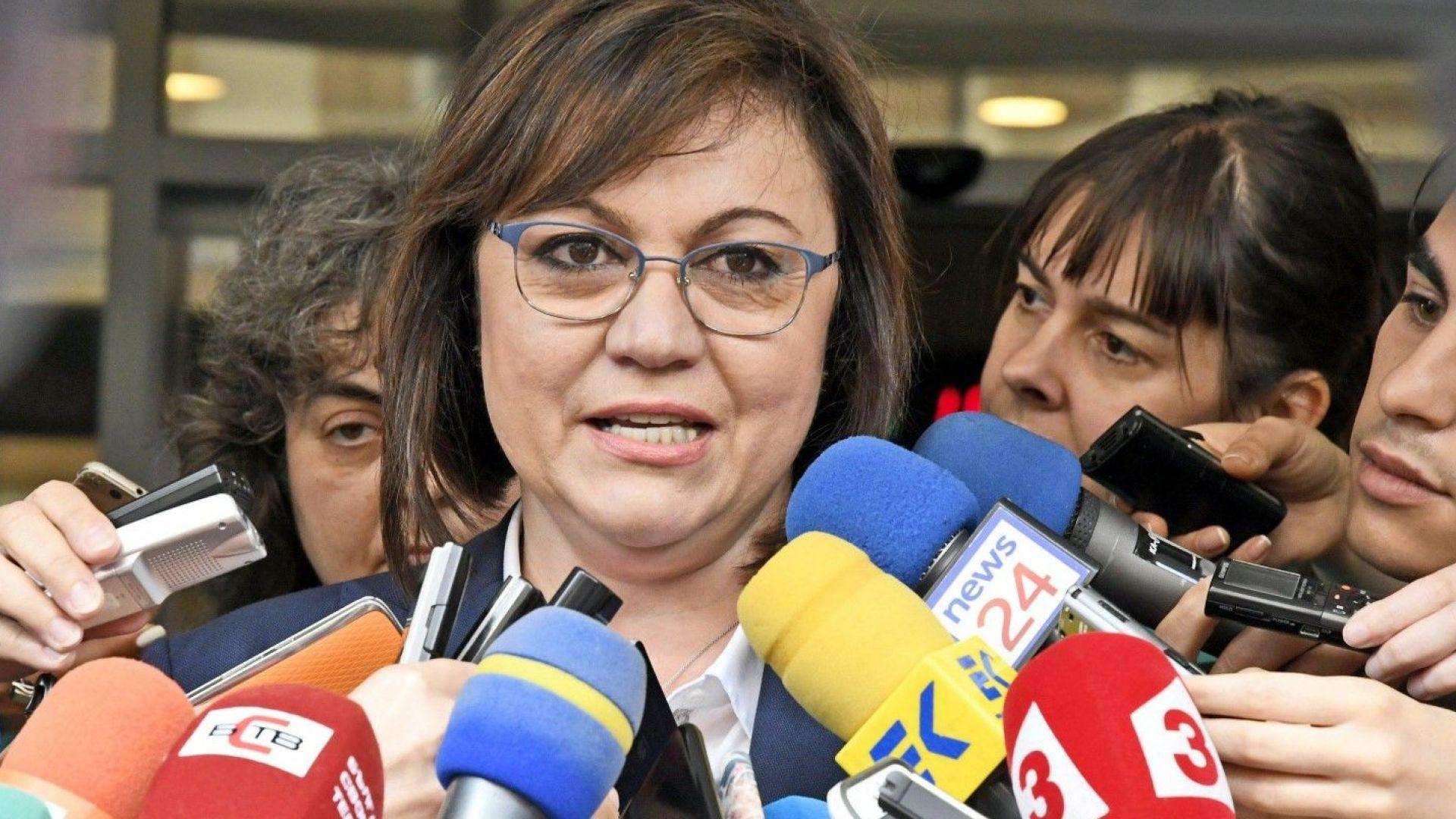Бойко Борисов удари дъното, мисля, че правителството му си тръгва, заяви Корнелия Нинова