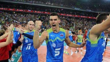 Нова лудост в Любляна! Словения подчини и световния шампион