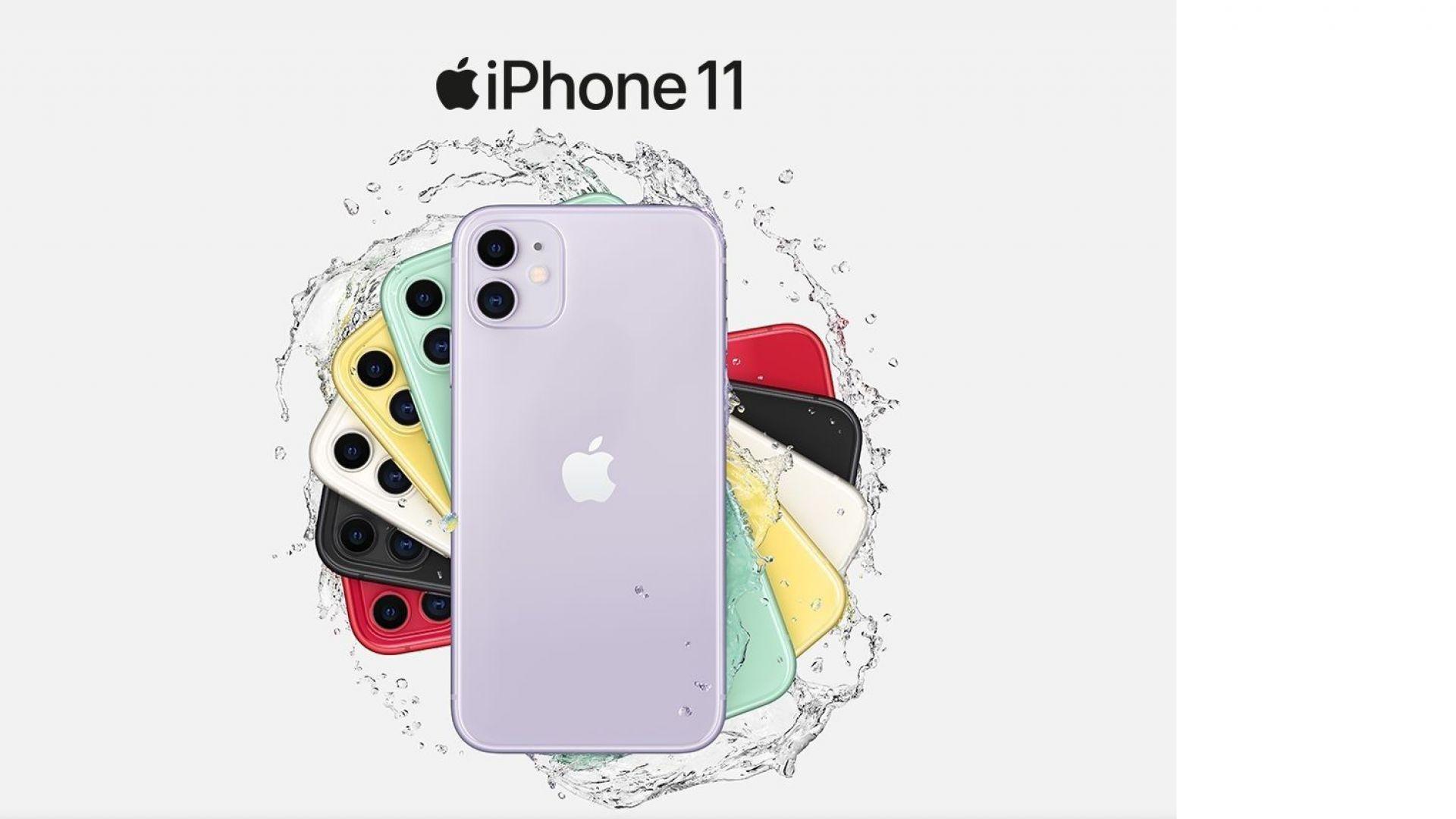 А1 стартира продажбите на iPhone 11, iPhone 11 Pro и iPhone 11 Pro Max
