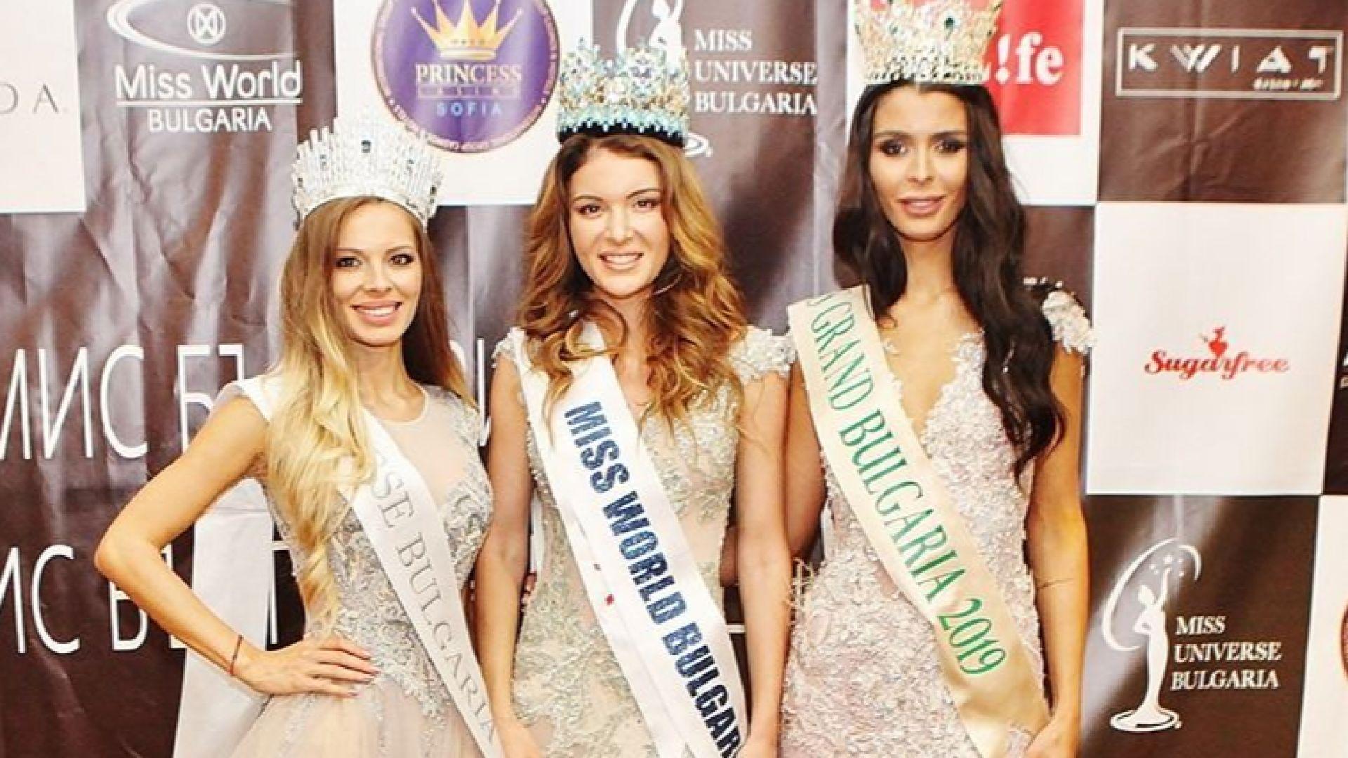 Новата Мис Свят България: Толкова е хубаво жените да се подкрепят (снимки)