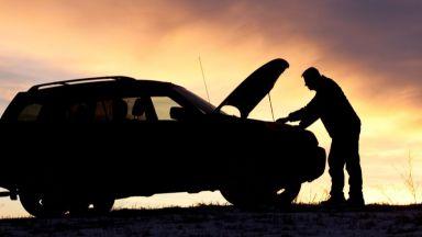 Спукана гума, изтощен акумулатор... ами сега?