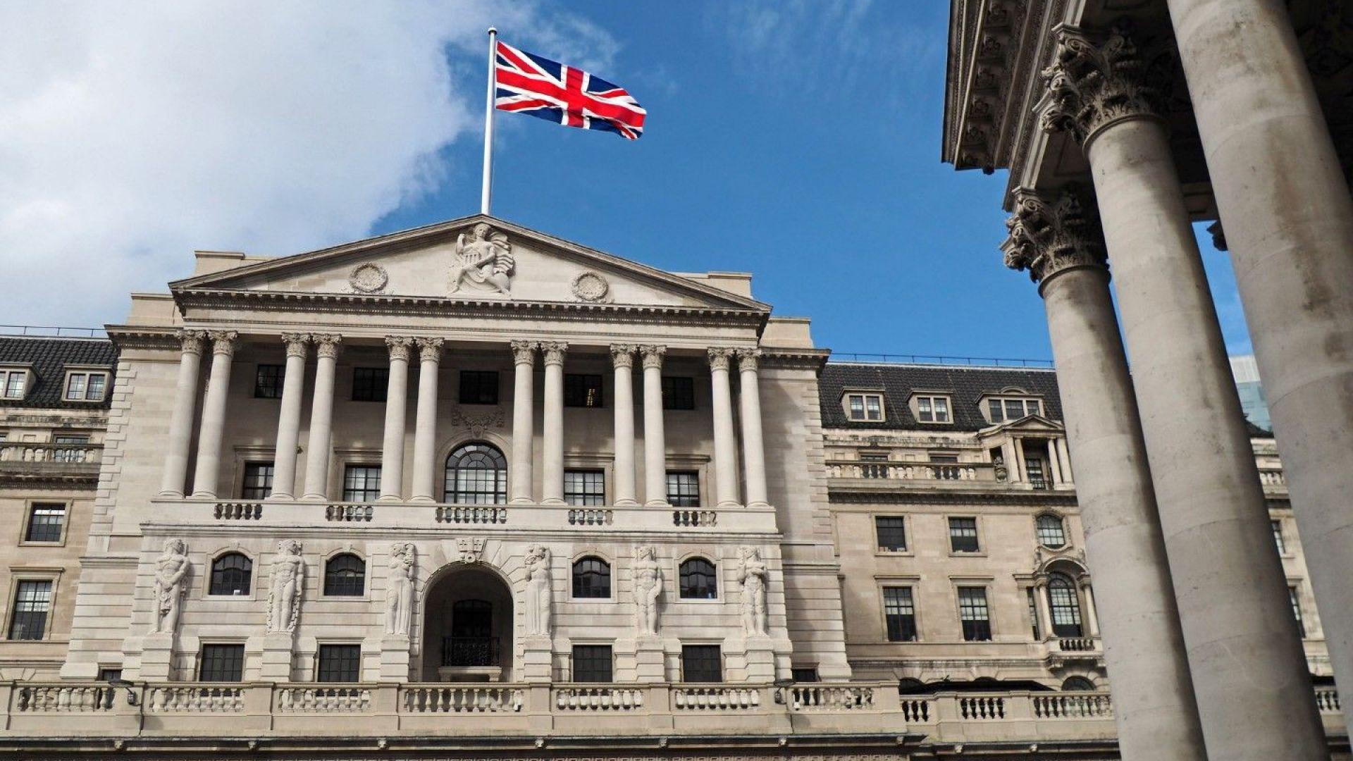 Bank of England предупреди за най-дълбоката рецесия в Обединеното кралство