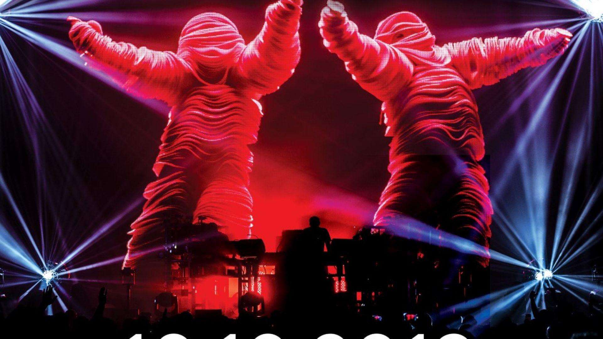 The Chemical Brothers празнуват 30 години на сцената със специален подарък за българските фенове