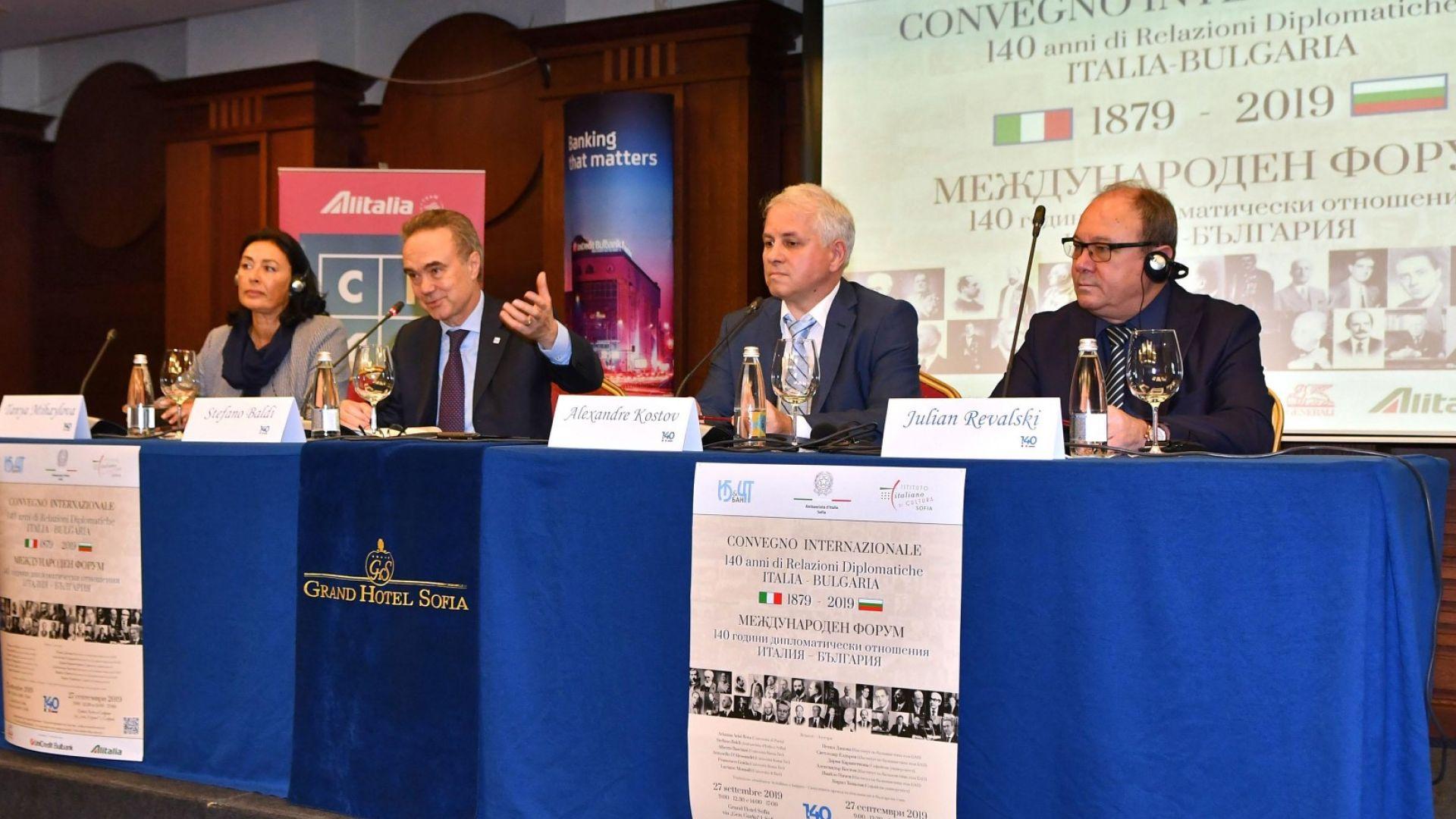 Учени и дипломати от Италия и България разказват историята на дипломацията между двете страни