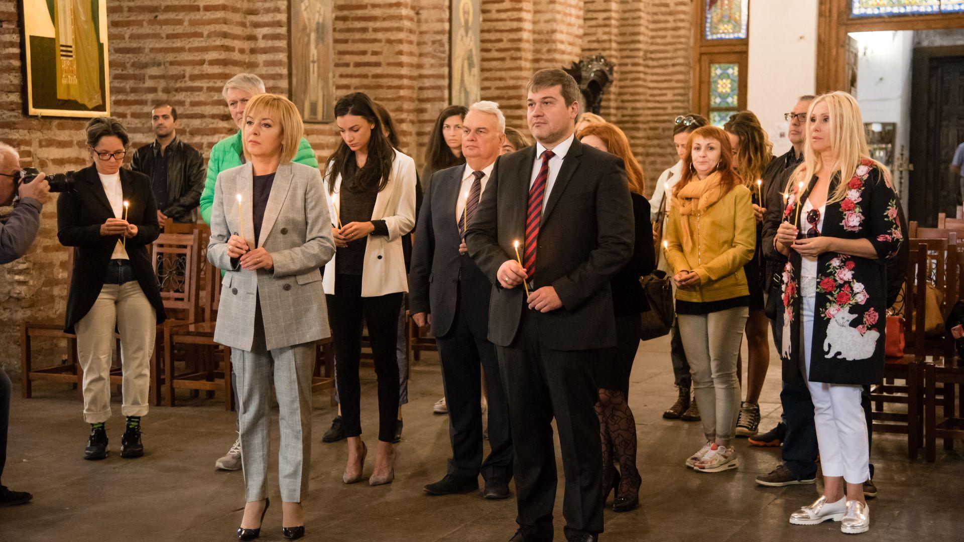 """Мая Манолова с молебен в църквата """"Света София"""" за старта на кампанията"""
