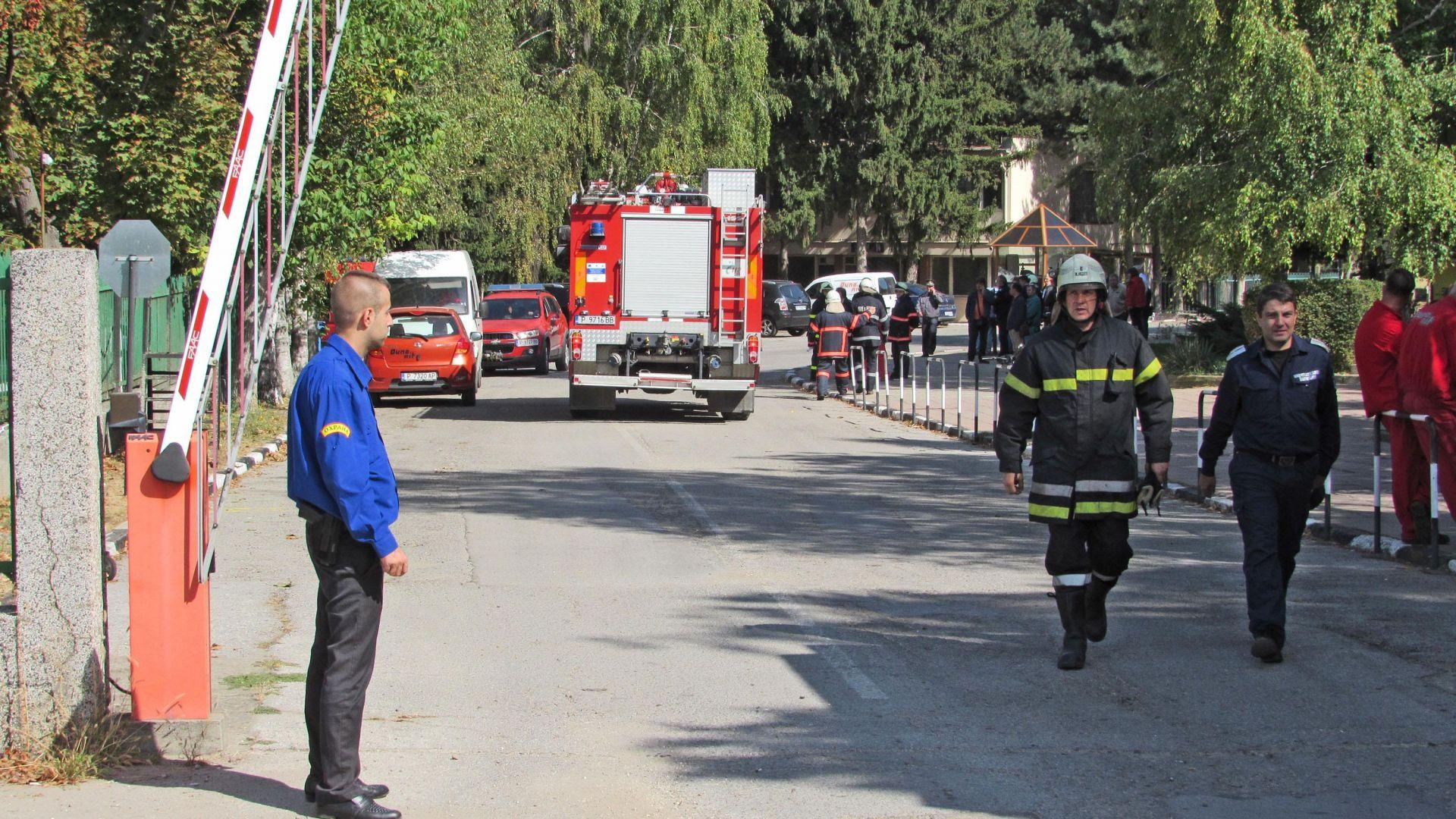 Две седмици след пожара във военния завод