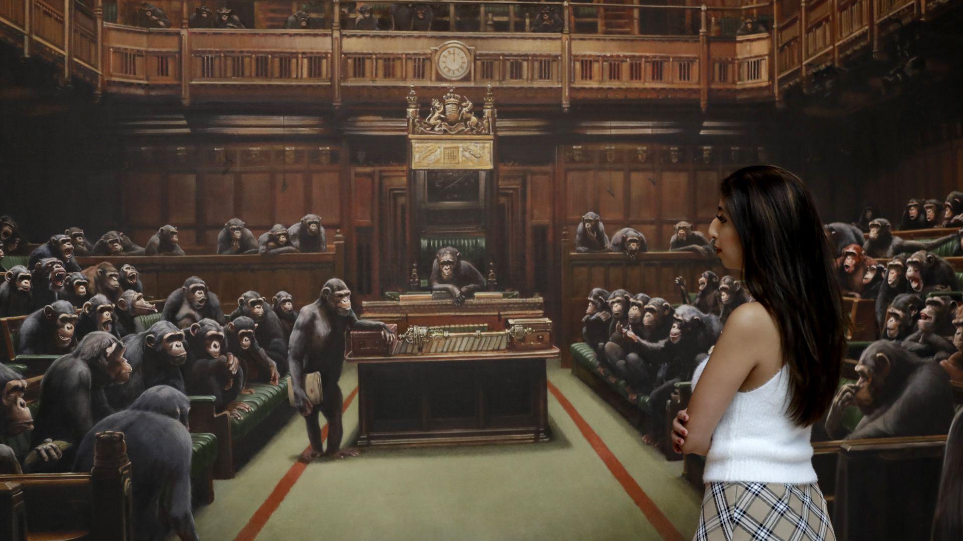 Купиха картината с шимпанзета в британския парламент за рекордните $12 млн.