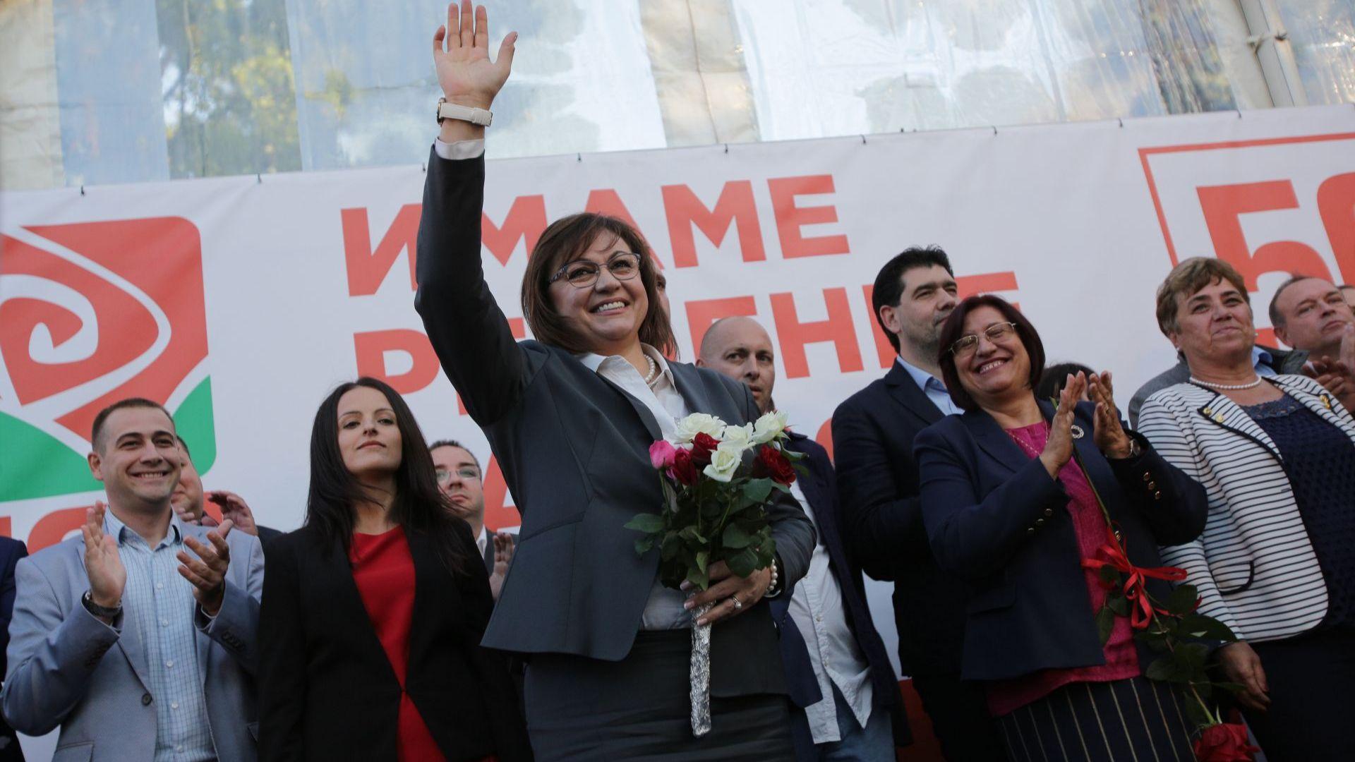 БСП откри предизборната си кампания на мястото на разрушения мавзолей