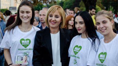 Мая Манолова: Когато застанем пред несправедливост и кражби, ще ги назовем (видео)