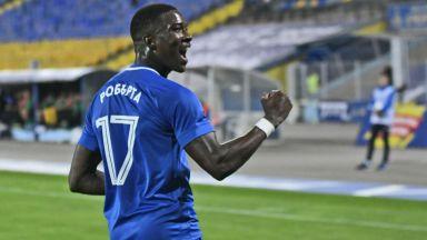 Левски - Арда 0:0 (на живо)