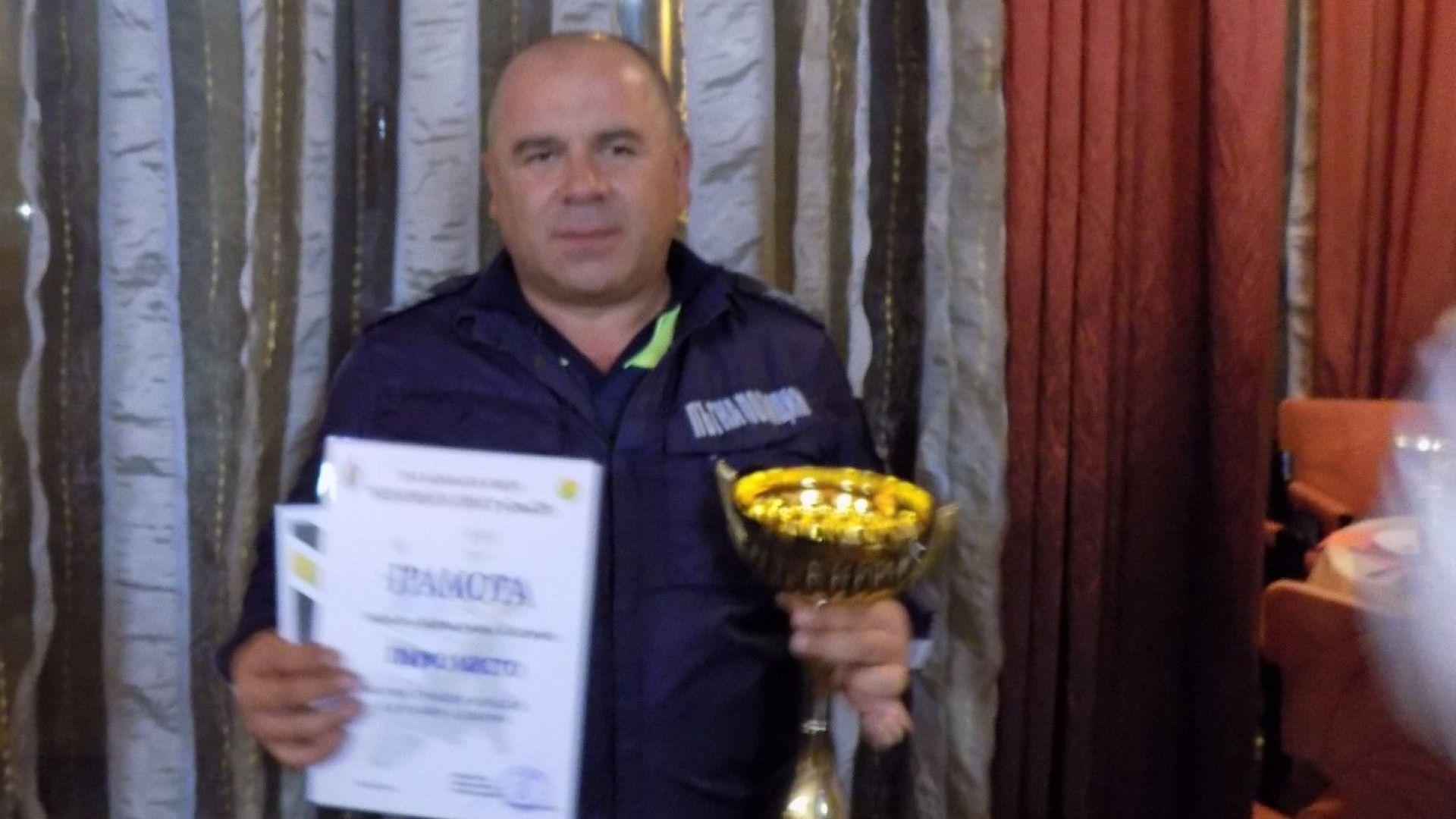 """Марин Кондов е победител в конкурса """"Пътен полицай на годината"""""""