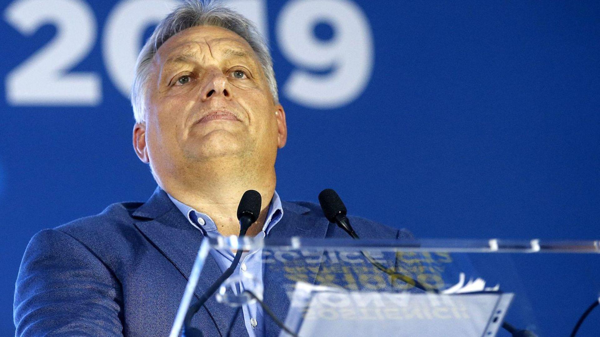Орбан: Унгария няма да напуска ЕС, но да си приберат платените активисти