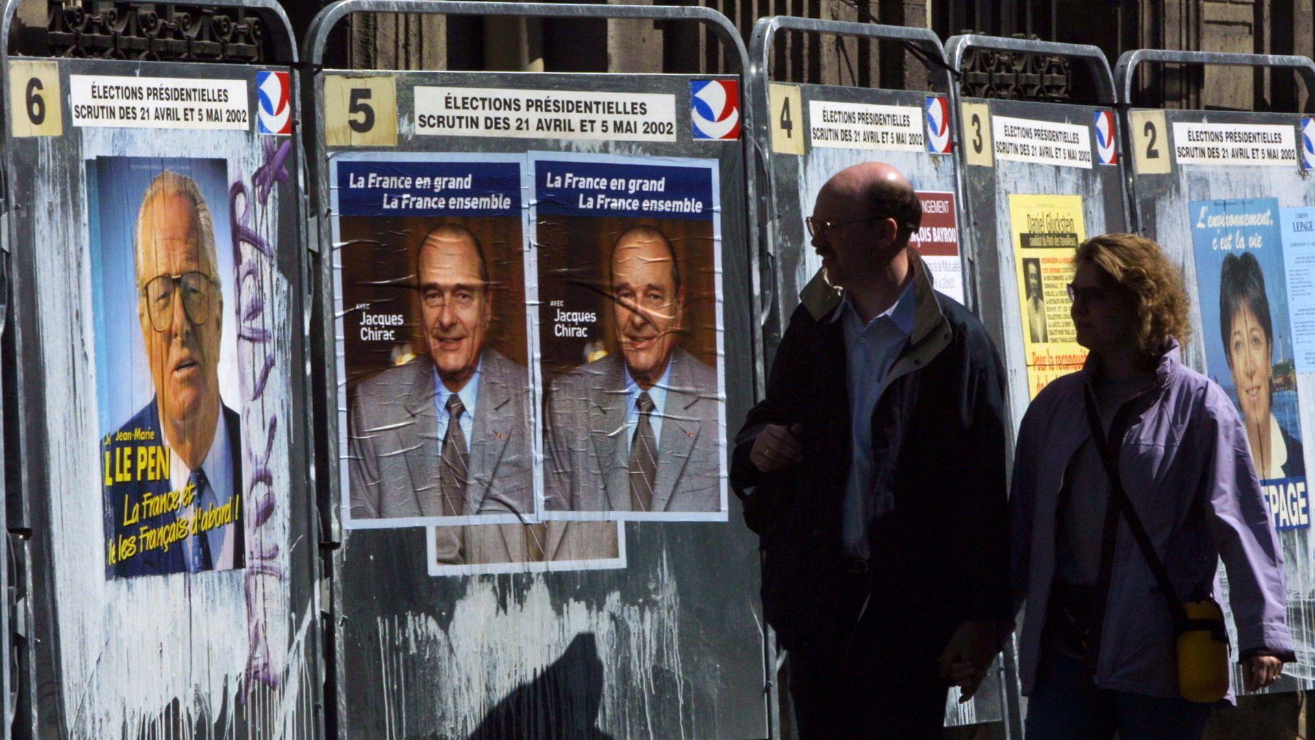През 2002 година всички партии се съюзяват с Ширак, за да не допуснат победата на крайно-десния Льо Пен