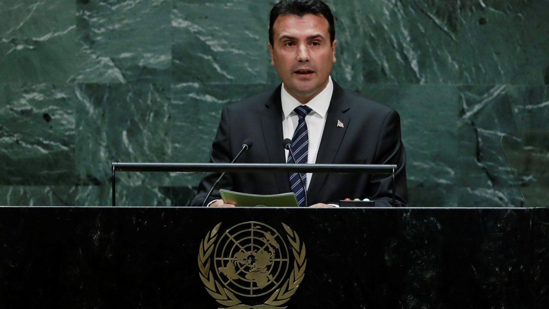 Зоран Заев: Приемаме препоръките на България