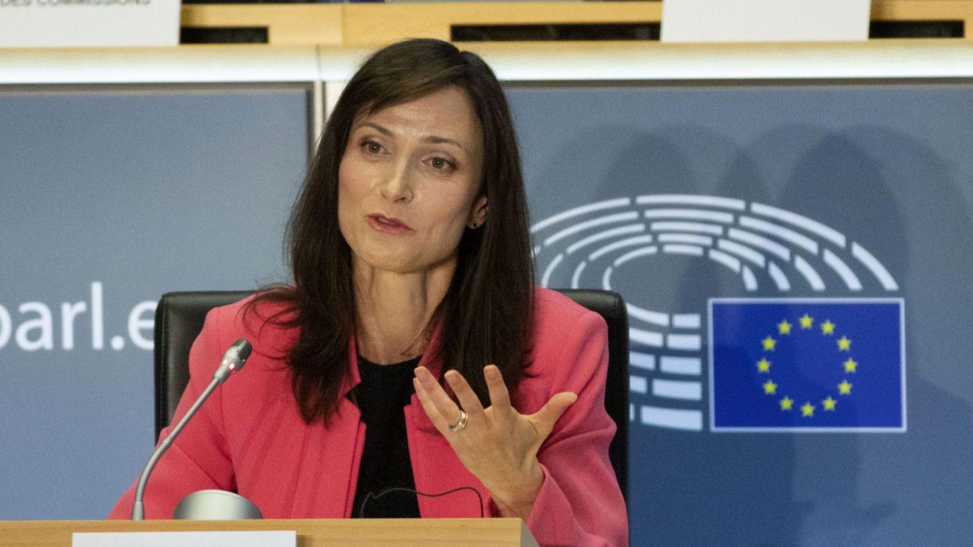 Българският еврокомисар за цифровата икономика и общество Мария Габриел е