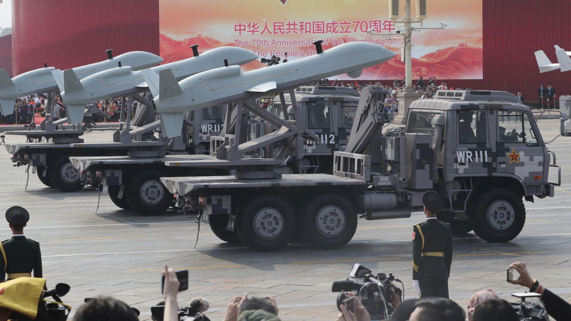 Китай подписа Договора за търговия на оръжия