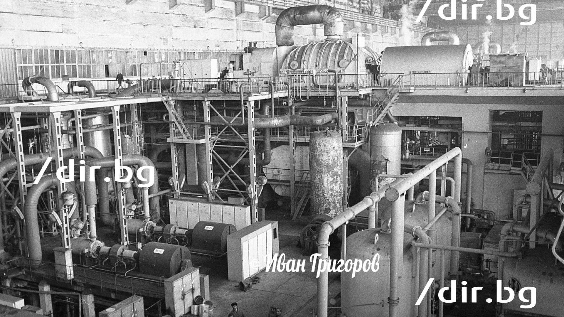 """В наши дни ТЕЦ """"Марица Изток 2"""" ЕАД е с обща инсталирана мощност от 1630 MW"""