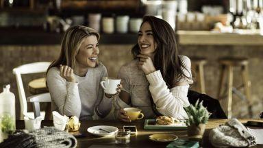 Високото самочувствие води до силно приятелство