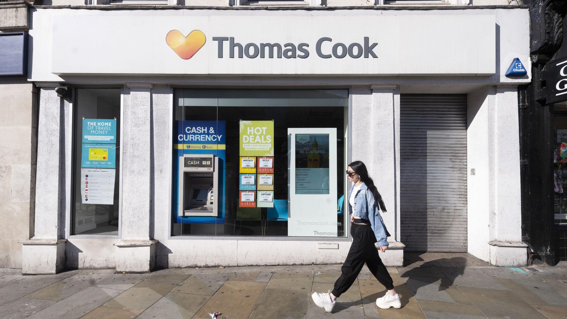 Руски туроператор се отказа да продава част от бизнеса си на Томас Кук