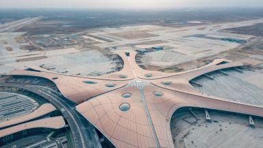 Новото летище в Пекин е истинско архитектурно чудо