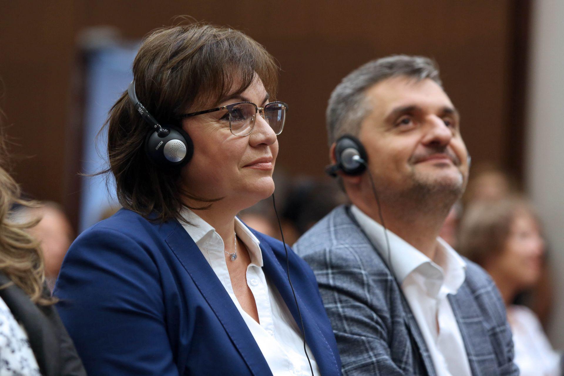 Лидерът на БСП Корнелия Нинова и колегата й Кирил Добрев бяха гости на форума