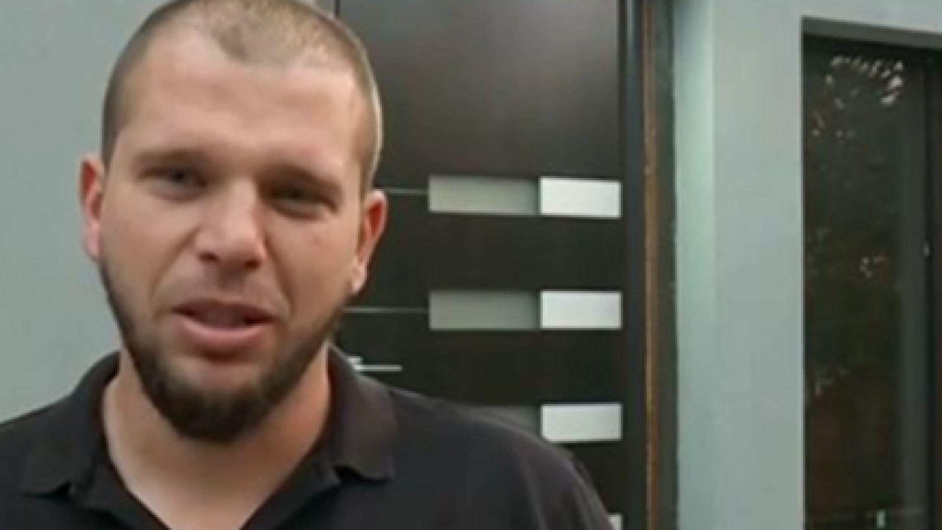 Мъж от костинбродското село Петърч е бил на косъм от