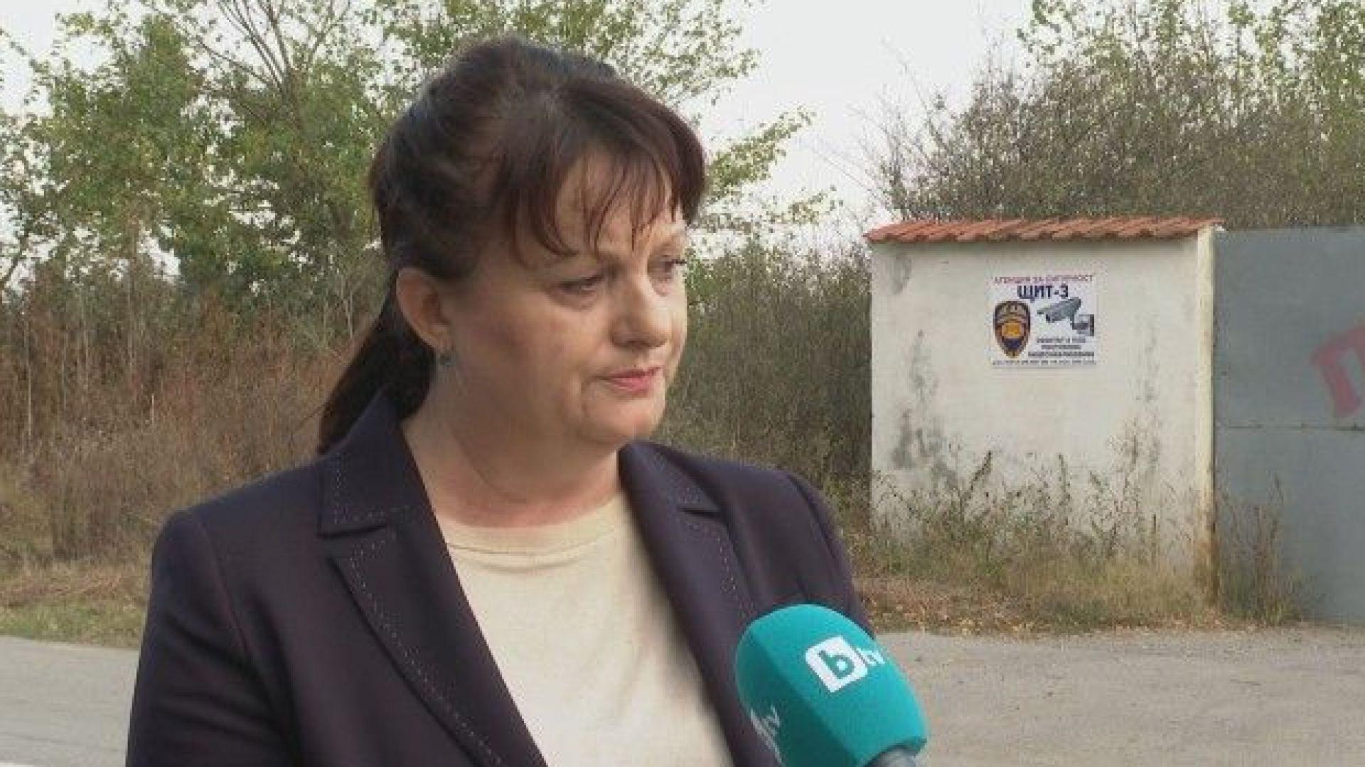 Катя Райкинска