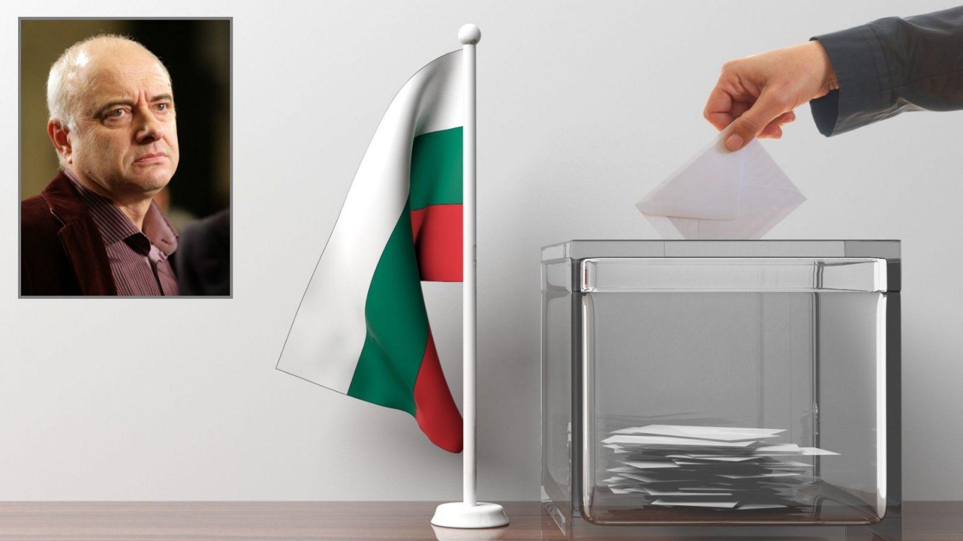 Официалното начало на кампаниите за местните избори беше дадено само