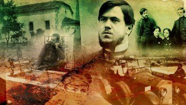 Кост по кост вадят останките на Димчо Дебелянов от лобното му място край Демир Хисар