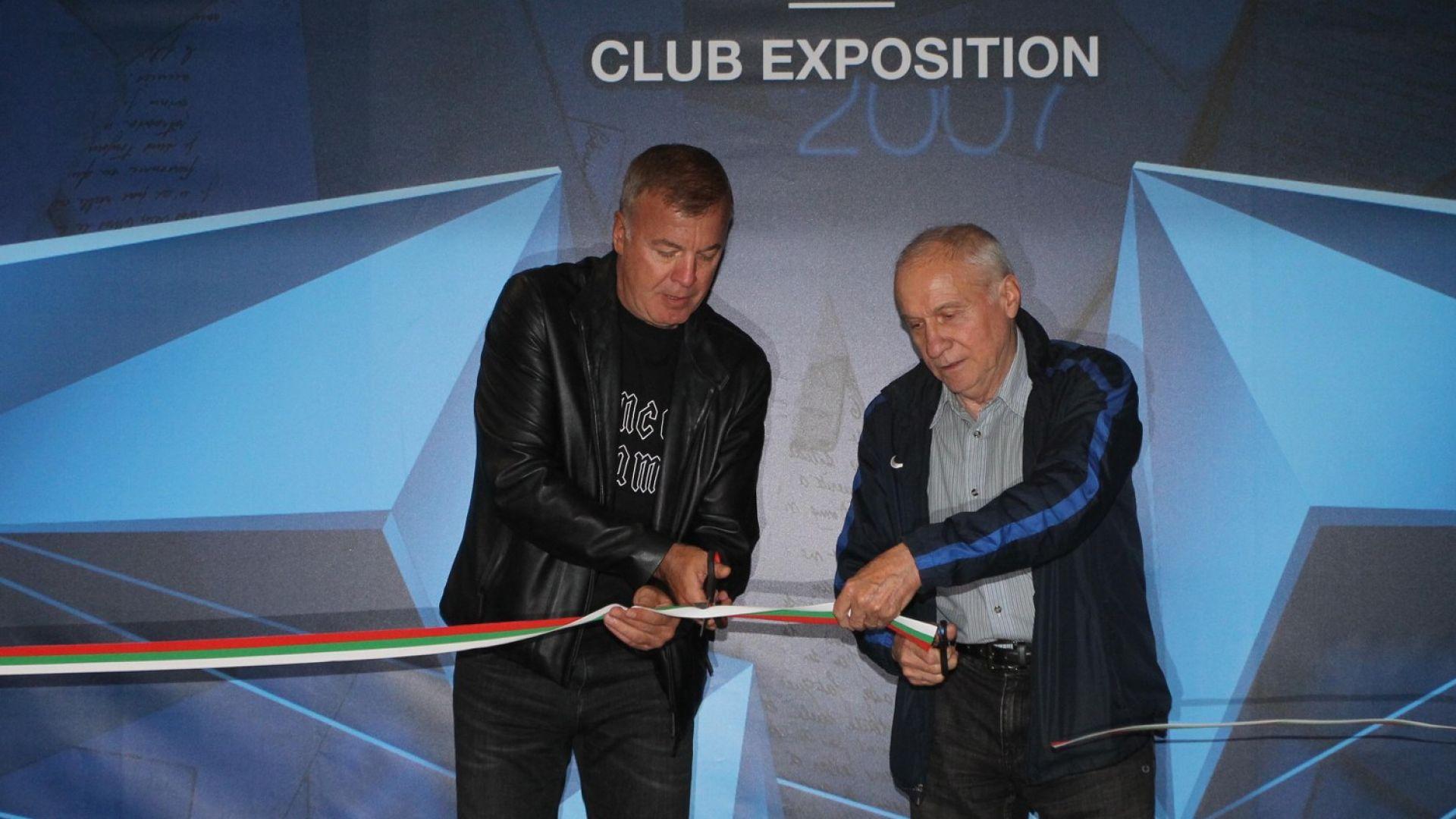 Легенди, ръководители и фенове откриха музея на Левски