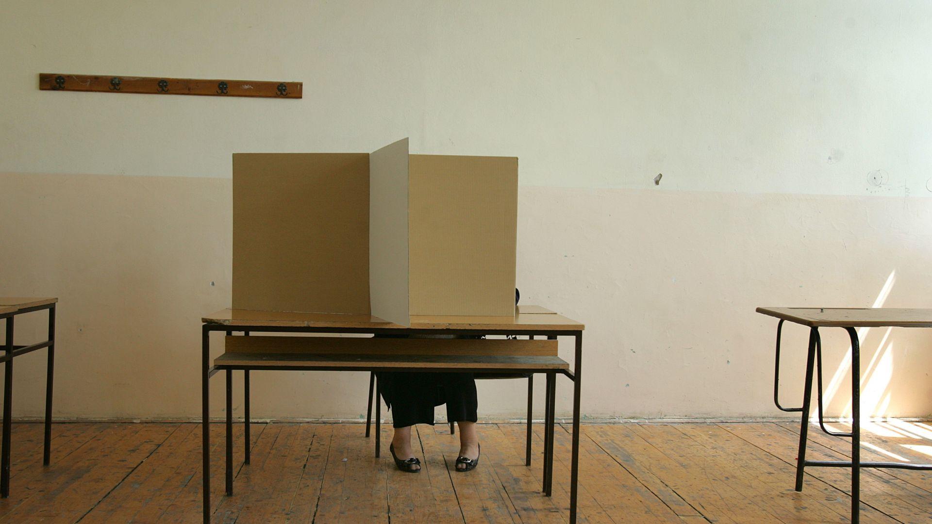Обява в Косово: Продавам 9 гласа или ги заменям за седалки за Голф 2