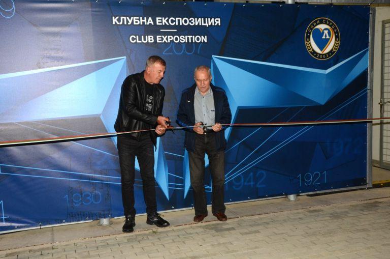 Наско Сираков и Стефан Аладжов откриват експозицията
