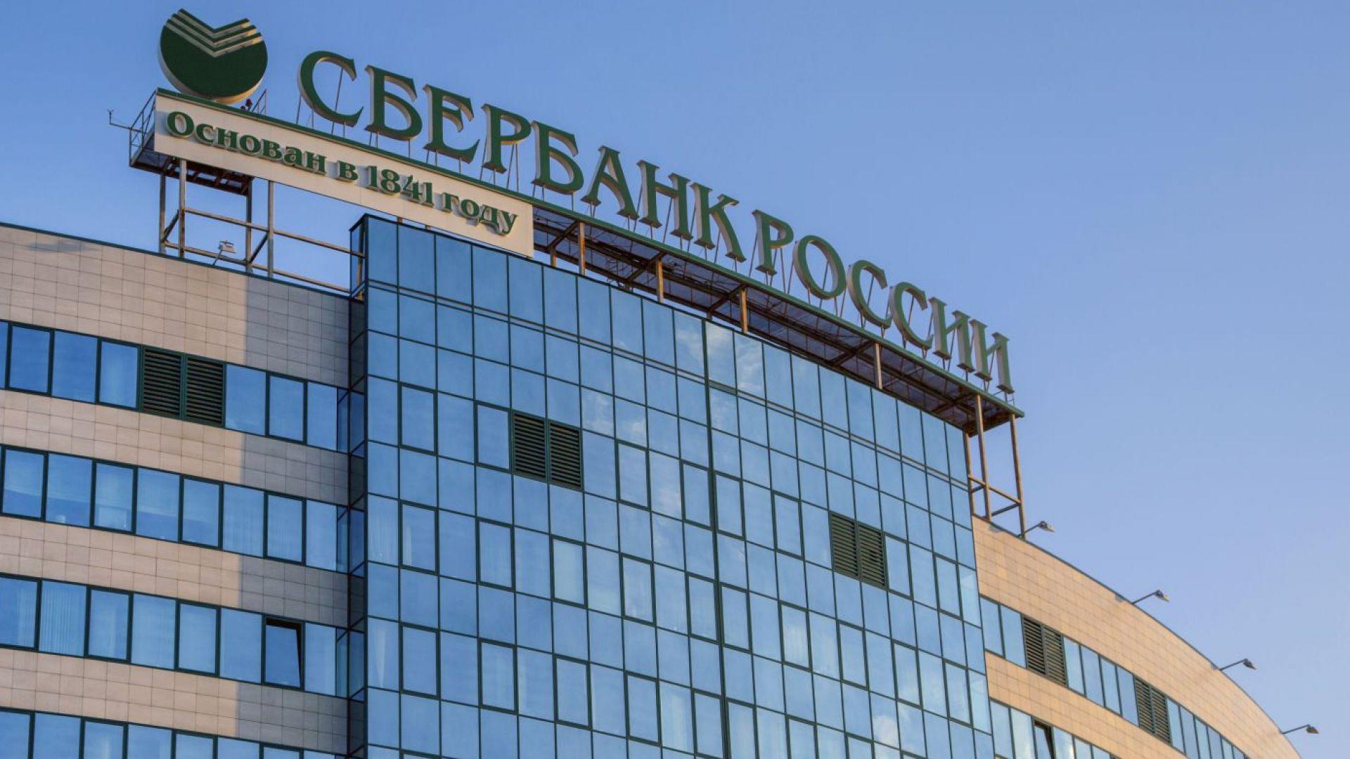 Данните на 60 млн. души изтекоха от руска банка