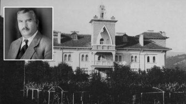 Българският Рокфелер, който дари половината си богатство на бедните