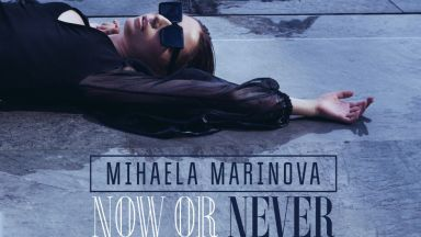 """Михаела Маринова пробива на международна сцена с англоезична версия на хита """"Само теб"""" (видео)"""