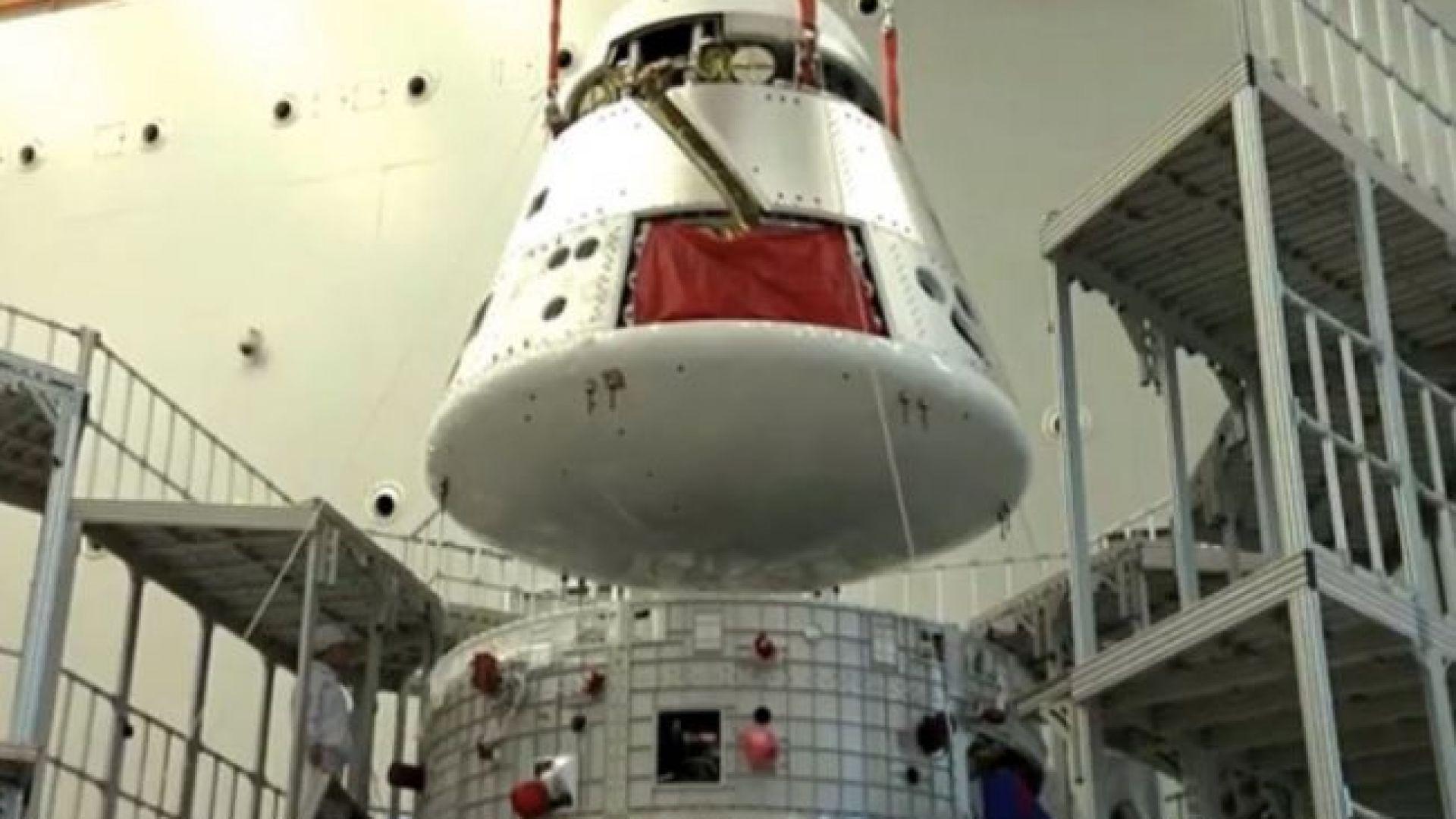Китай показва кораб за Луната