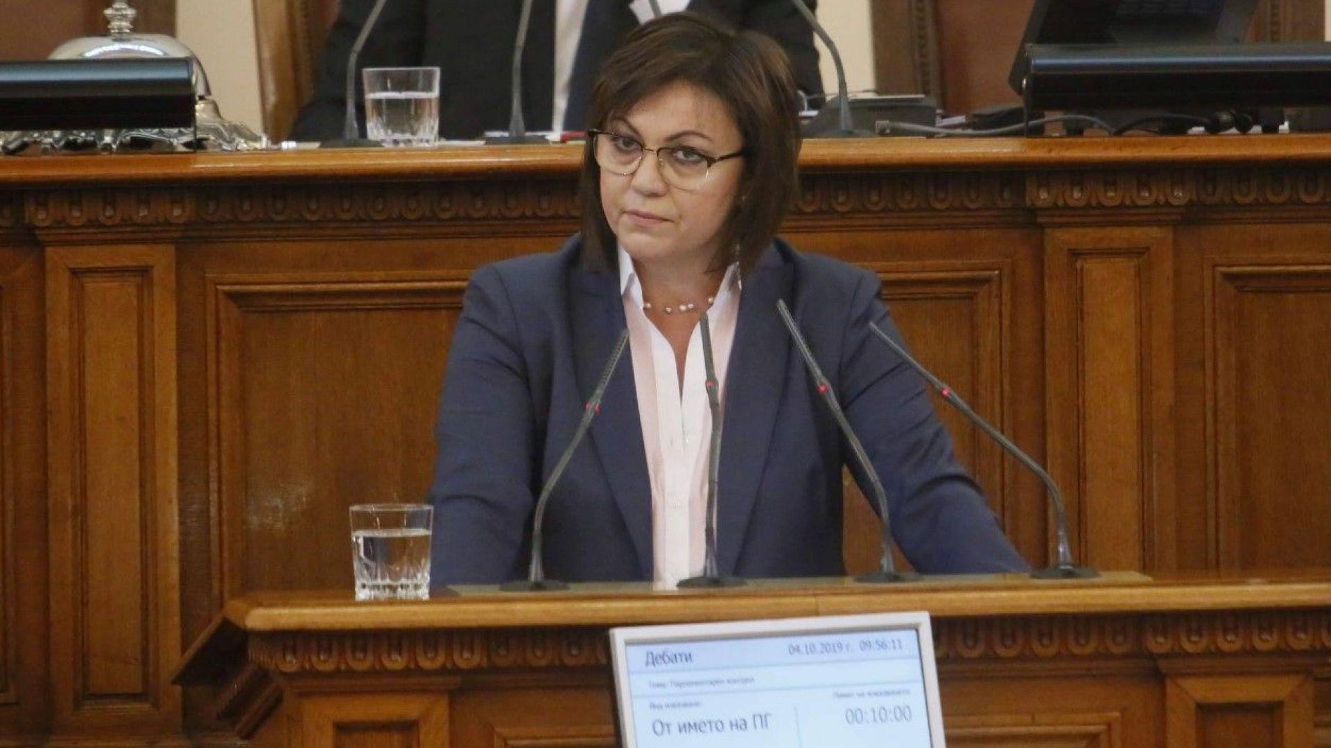 Нинова попита Борисов защо е излъгал медицинските сестри, Ананиев отрече