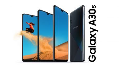 A1 стартира продажбите на Samsung Galaxy A30s