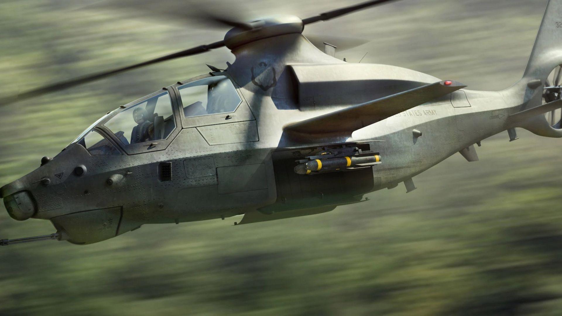 САЩ правят бърз атакуващ хеликоптер