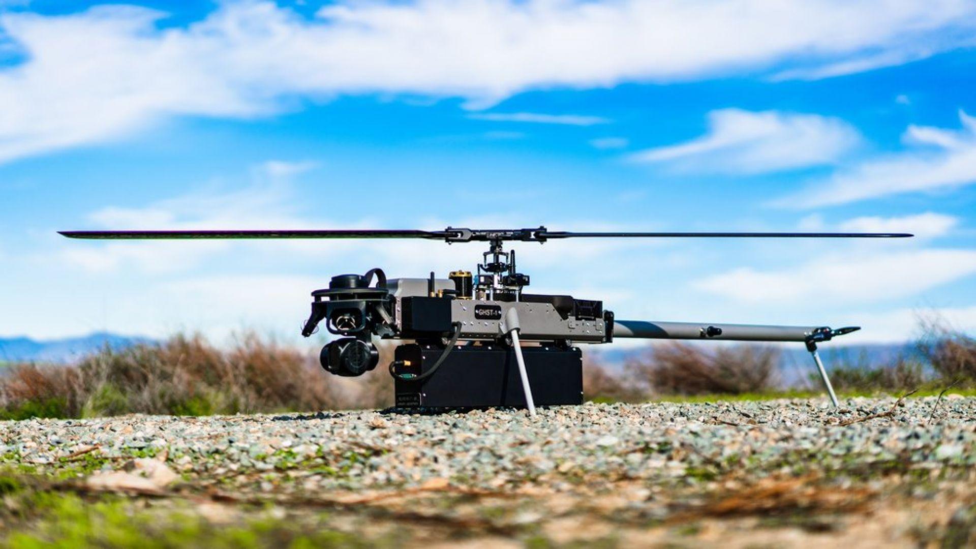 Дрон открива и унищожава други дронове