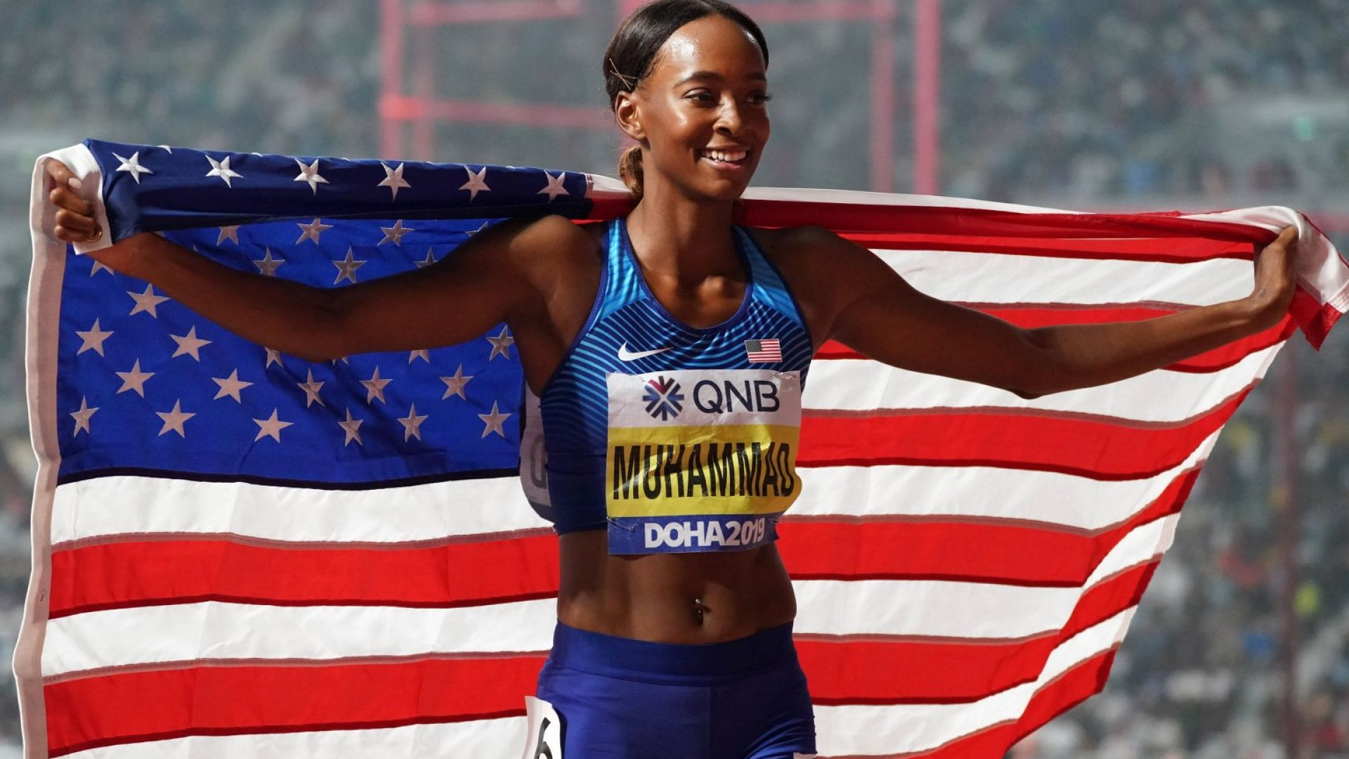 Трети американски световен рекорд падна в Доха