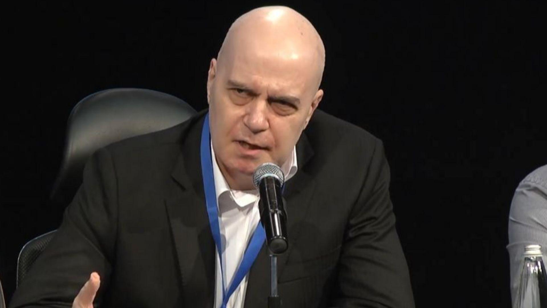 Какво каза Слави Трифонов при учредяването на партията му
