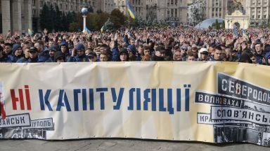 15 000 на Майдана срещу плана за местни избори в Източна Украйна (снимки)