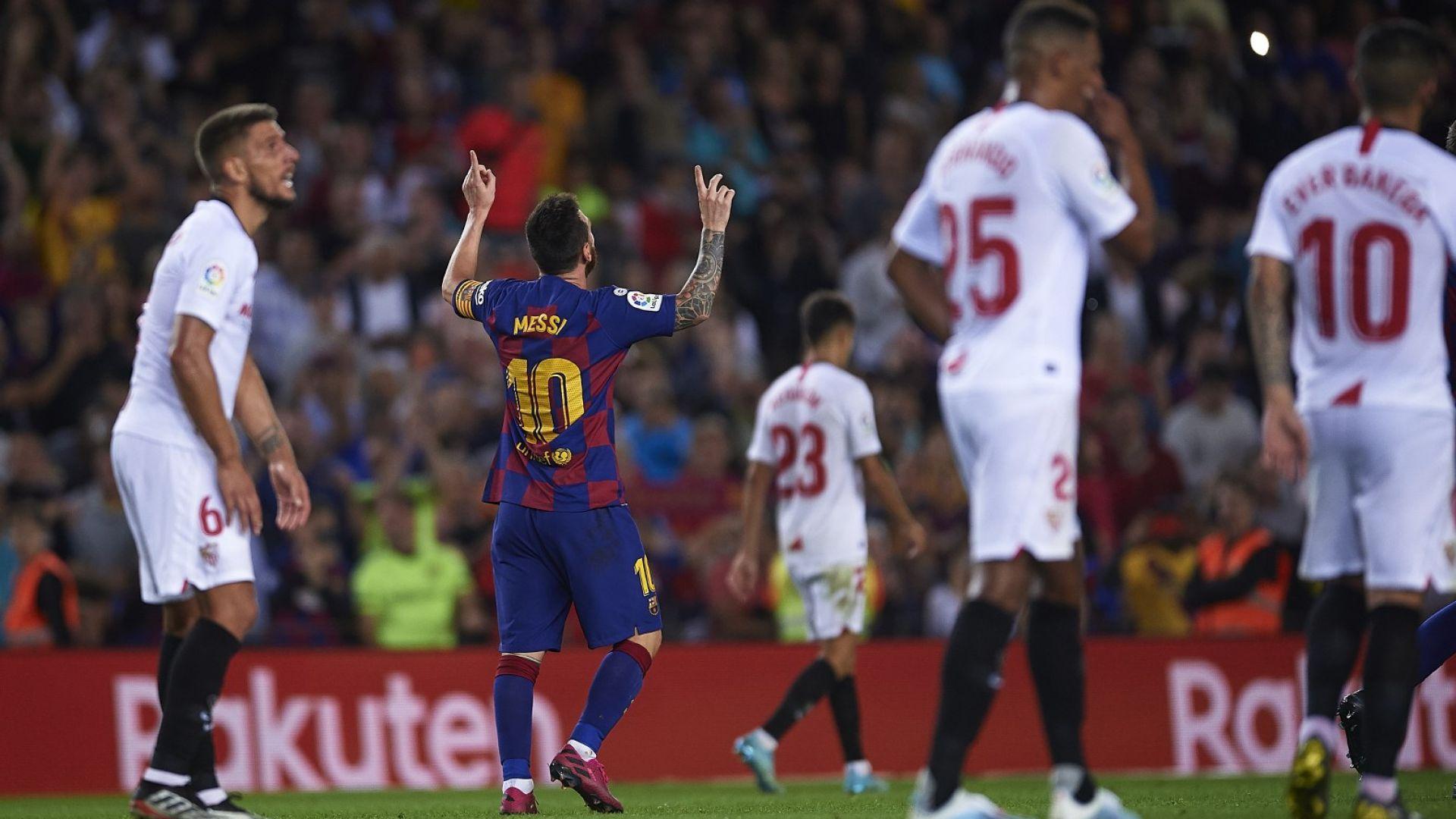 Барселона марширува върху клетия Севиля, Суарес и Меси с шедьоври