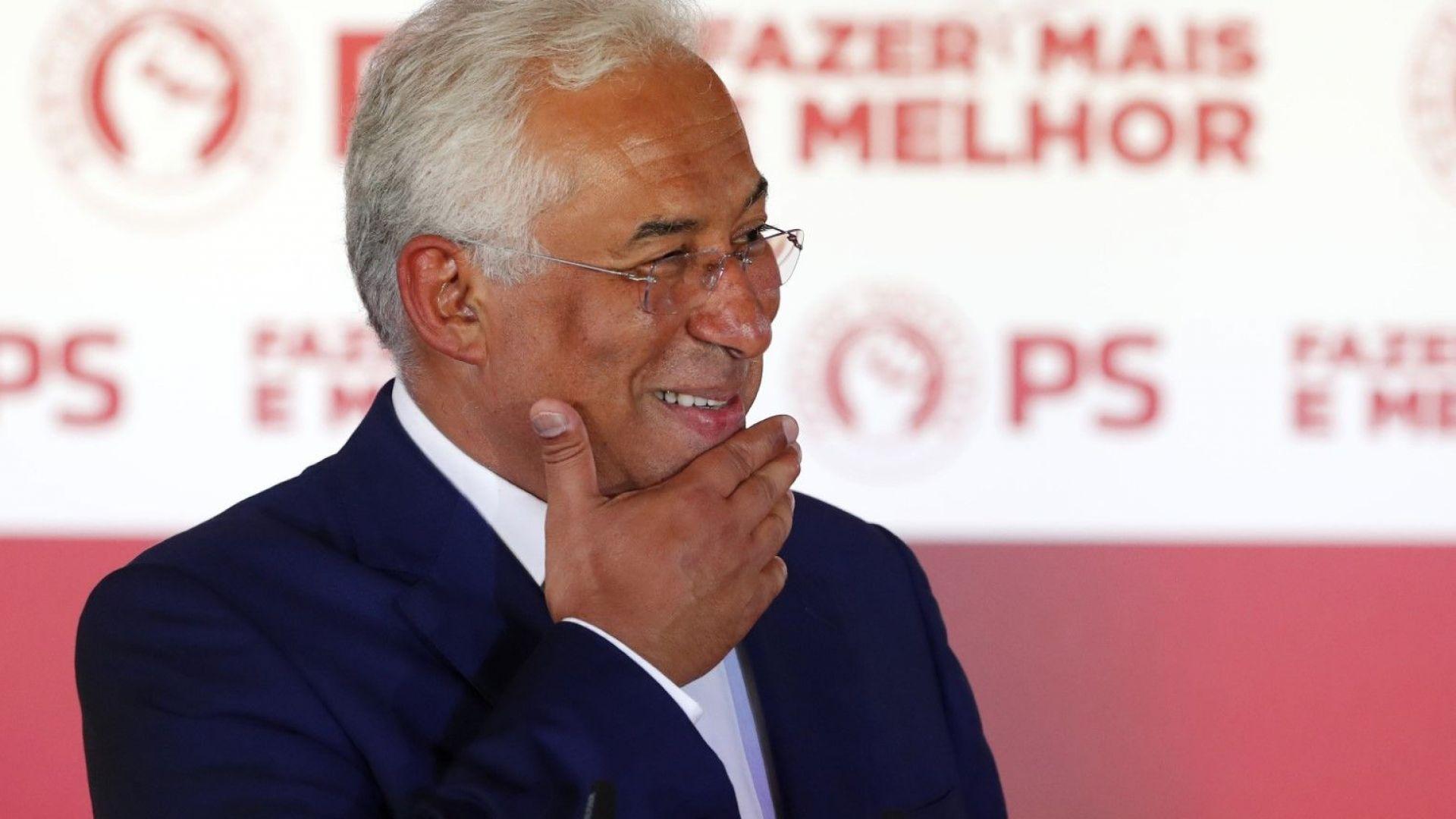 Левицата доминира след изборите в Португалия