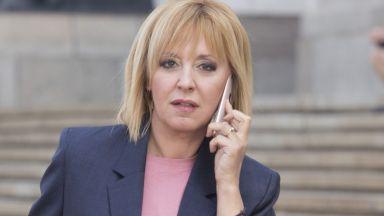 Манолова пусна жалба до Еврокомисията срещу привилегиите на банките
