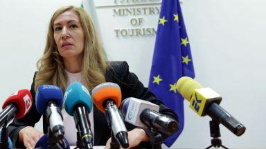 Спряха всички екскурзии в страната и в чужбина до 13 април