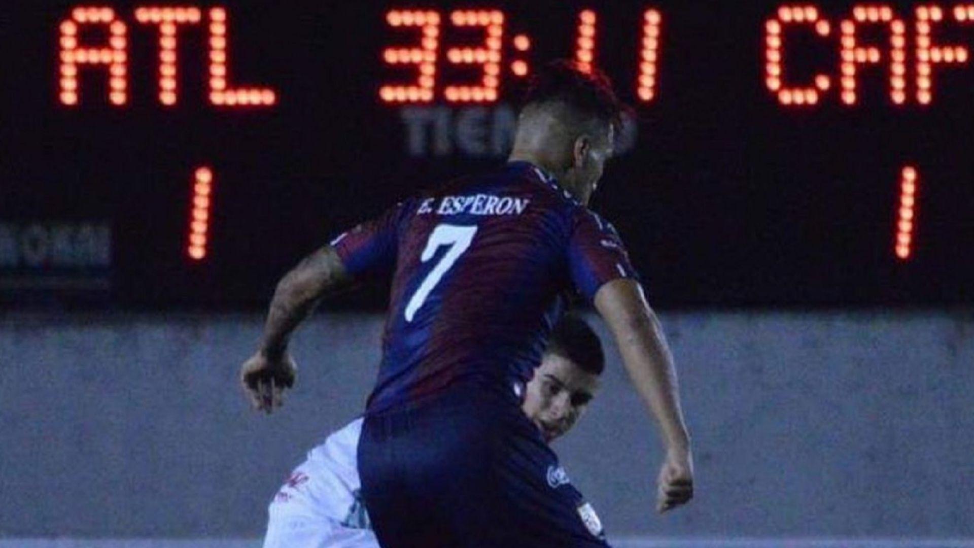 Аржентински футболист загина след падане от шестия етаж